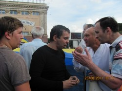 Назустріч святу: Партiя регiонiв у Харкові блокувала розгортання Державного Прапора України