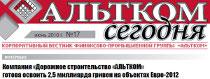 Люди, будьте пильні - дивіться під ноги! Перелік вулиць Харківщини, що зазнають ремонту до кінця поточного року.