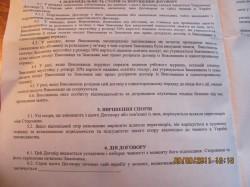 На яких умовах у Харкові пропонують працювати викладачам англійської мови