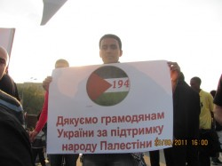 У Харкові на Майдан Свободи вийшло близько 200 палестинців