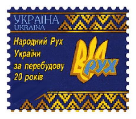 Новини від Харківського осередку Молодого Народного Руху України