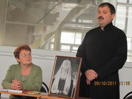 У Свято-Дмитрівському храмі відбулась читацька конференція присвячена спогадам предстоятеля УАПЦ Патріарха Димитрія