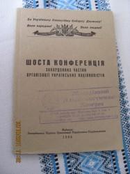 У Свято-Дмитрівському храмі триває виставка книжок, періодичних видань та історичних документів, присвячених темі ОУН-УПА