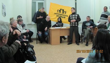 Організатори акції за розпуск парламенту не можуть домовитися про час виходу на Майдан Свободи, що в Харкові (оновлено)