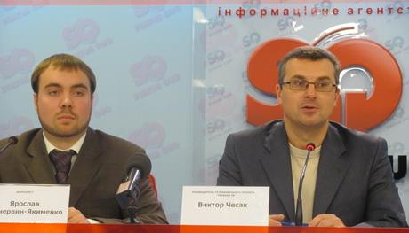 У Харкові стартує телевізійний проект «Трибуна ТВ»