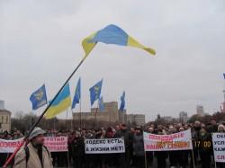 Акцію протесту з вимогою розпуску парламенту підтримало близько двох тисяч харківців