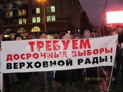 Представники Народної Ради зареєстрували резолюцію пікету в Харківській облдержадміністрації і домоглися переговорів з чиновниками