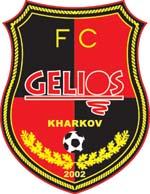 «Геліос»  закінчує осінню частину чемпіонату на мінорній ноті