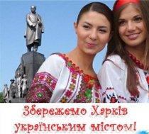 Газета «Український простір» -  ми хочемо друкованого слова!