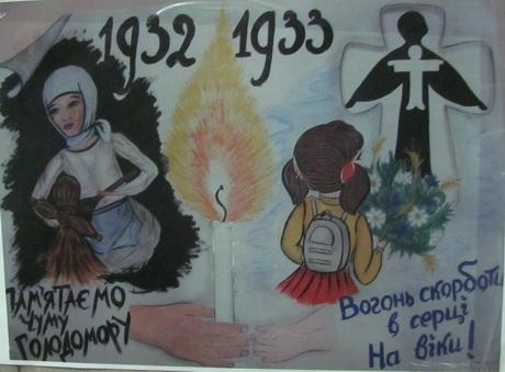 Оголошено низку заходів із вшанування пам'яті жертв Голодомору 1932-1933 рр., що відбудуться 26 листопада