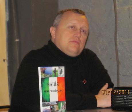 У Харкові відбулась презентація книги «Нація, яка не капітулює»