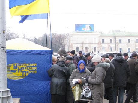 Харків відзначив 20-ту річницю з Дня проведення Всеукраїнського референдуму, на якому 90% громадян проголосувало за Незалежну Україну