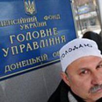 В Донецьку чорнобильці відмовилися слухати обіцянки про нові «великі» пенсії і вимагають зберегти старі