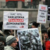 Чи принесе Болотна площа зміни в Росії?