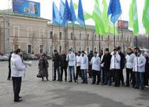 """Сьогодні в Харкові """"Фронт змін"""" нагадав про себе і про Європу"""