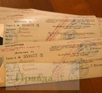 """Дніпропетровське управління СБУ вигадало собі роботу: шукати фальшивих """"чорнобильців"""""""