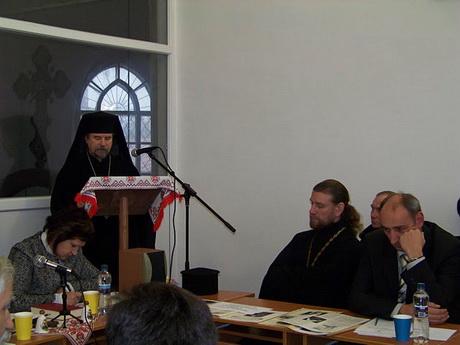 Конференція про церковне життя діяспори