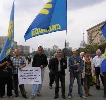 """ВО """"Свобода"""" в Харкові виходить на """"стежку війни"""" проти нових житлових тарифів"""