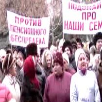 Сотні лозівчан вчора протестували проти реформ у міській медицині