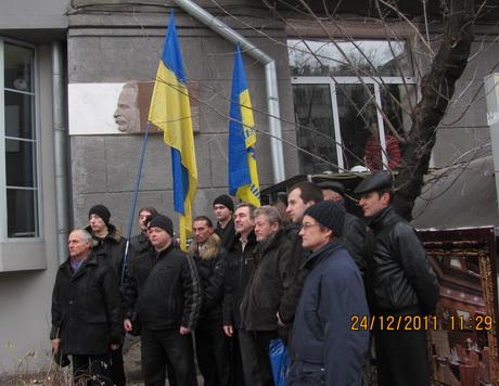 Харківський осередок Народного Руху України відзначив 74-ту річницю з Дня народження В'ячеслава Чорновола