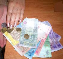Борги по заробітній платі на Харківщині: краще б ми перебували в хвості