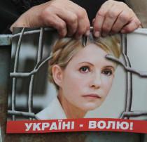 Під стінами Качанівської колонії народний депутат хоче влаштувати прийом виборців