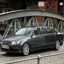Дорогуще авто для чиновників: М.Азаров хотів прикладів, Донецька міська влада їх має