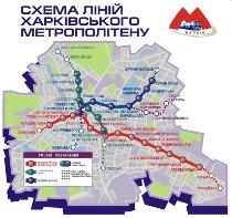 У харківському метро будуть оновлені та перекладені всі написи