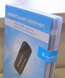 Мобільний Інтернет у Європі: одиниці споживають все