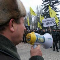 """""""Донецькі"""" нагадали президенту у Києві, що опозиція у Донецьку є!"""