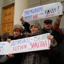 На Донеччині місцеві  «князькі» ігнорують законодавство України