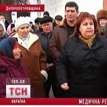 Медична реформа йде «переможним» кроком: на Дніпропетровщині закрили лікарню, яка обслуговувала 11 сіл