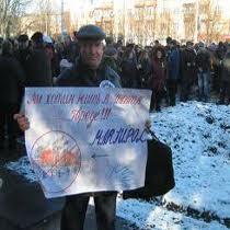Маріуполь: з протестами проти підприємств Ахметова зібрався тисячний мітинг