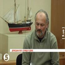 Донецький філософ – мандрівник  влаштує піший похід  до Північного Льодовитого океану