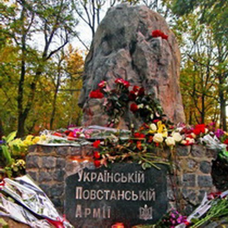 Відновився судовий процес про пошкодження пам'ятного каменю УПА в Харкові