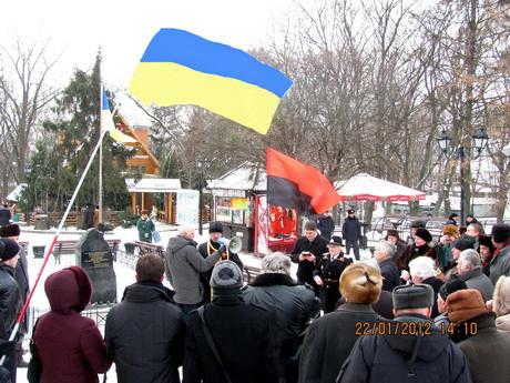 Харків відзначив День Соборності України