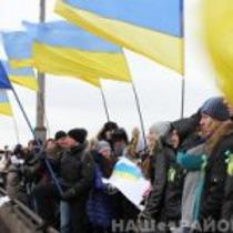 """""""Ланцюг єднання"""" 22 січня поєднав два береги Дніпра у Дніпропетровську"""