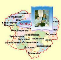 Для дітей Харківщини створено єдиний бібліотечно-інформаційний простір