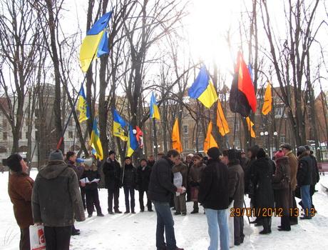 Харківці вшанували пам'ять Героїв Крут