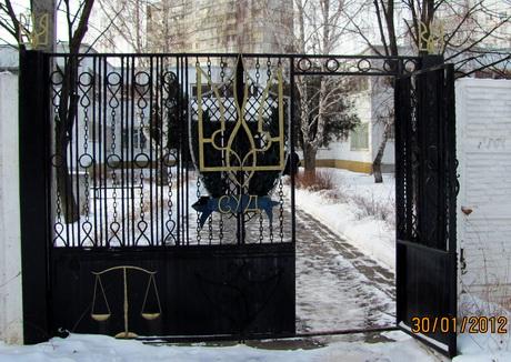 Суд ухвалив вердикт у примусовому порядку доставити на допит колишнього слідчого Генеральної Прокуратури України А. Белякова
