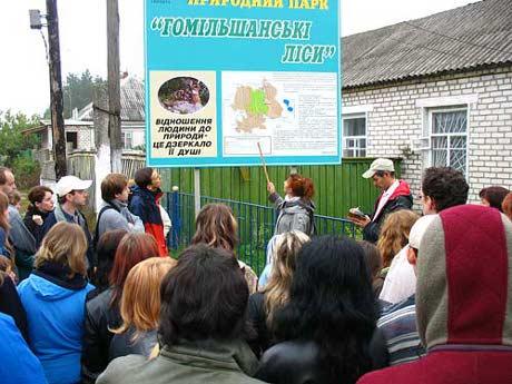 """Національний природний парк """"Гомільшанські ліси"""" отримав європейський диплом за видатний внесок в охорону природи Харківщини"""