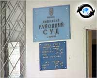 Харківські чорнобильці документів не фальшували. Суд ухвалив