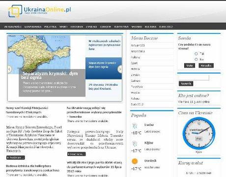 У Польщі ентузіасти  створили Інтернет-портал про Україну