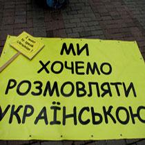 Донецька міська рада навіть після рішення суду прагне ліквідувати українську школу