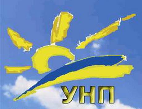 Національно-демократичні сили Харківщини об'єднуються