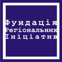 Школа піару від харківської  ФРІ підбила підсумки двомісячної роботи