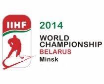 Німецькі депутати виступили проти проведення в Білорусі чемпіонату світу з хокею