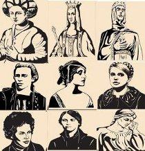 Українська Асоціація Дослідників Жіночої Історії