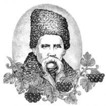 У Дніпропетровську Кобзаря вшанують попри заборону влади