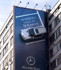 Керівник одного ОСББ у Луганську хотів за 5 тисяч гривень повісити на будинок рекламний щит